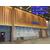 供应山东长城板 凹凸铝板吊顶 墙面装饰铝板缩略图2