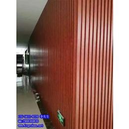 供应山东长城板 凹凸铝板吊顶 墙面装饰铝板缩略图