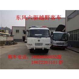 东风六驱越野巴士 六驱森林防火运兵车价格