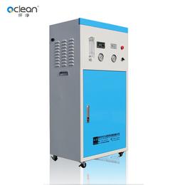 化学化验室超纯水机  化学化验室超纯水设备生产厂家