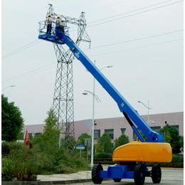 直臂自行升降机臂式高度作业平台