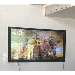 供应65寸智能液晶电视