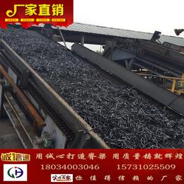 厂家直销JH-102中温煤沥青主要用于碳素厂石墨电极黏结剂