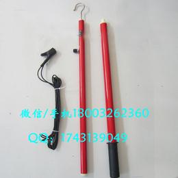 霸州电力施工厂家 低压放电器 10KV  FD-2放电棒
