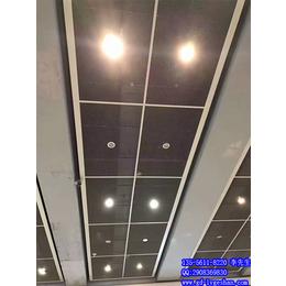 供应湖南铝板网 铝板网多少钱 吊顶铝板网