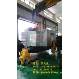 深圳鑫明通提供杰森堡大型雕铣机搬运服务