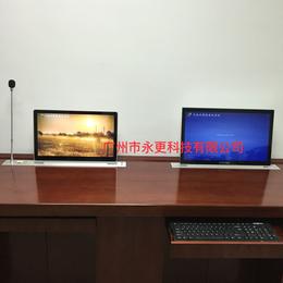 yogen-BSC185X10超薄触摸液晶双屏集成电脑升降机