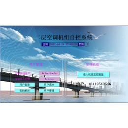 江苏净化空调自控 S7200  西门子PLC