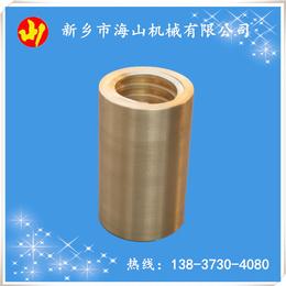 大型铜螺母铜铸件价格铜铸件生产厂家