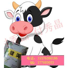 奶牛调节肠道的益生菌健美反刍厂家电话多少