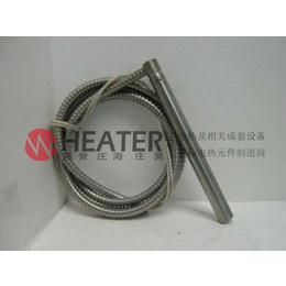 上海庄海电器直角引线单头电热管