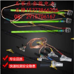 三相接地线+金能电力便携式短路接地线-前线尾线检修接地线