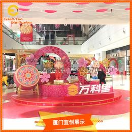元旦春节商场美陈新年布置DP美陈道具制作厂家