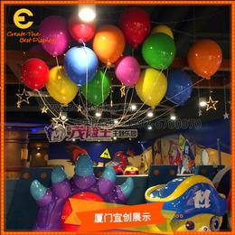 商场气球吊挂装饰道具订制 气球热气球玻璃钢橱窗陈列道具制作