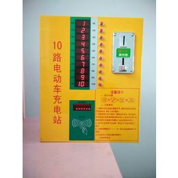 充电桩多少钱一台13949129392