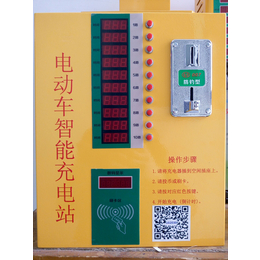 充电桩什么牌子的好 小区充电桩价格
