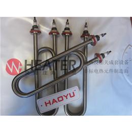 昊誉304U异型电热管直销上海江苏南京