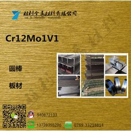 羽利金属供应****C****Mo1V1高淬透性冷作模具钢光亮圆钢