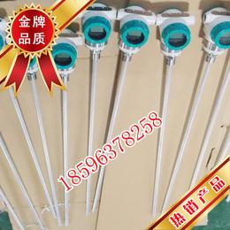 厂家直销射频导纳料位开关  物位开关 液位计 质量保证
