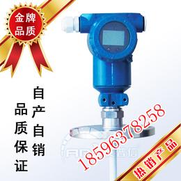 上海厂家供应射频导纳物位控制器 智能雷达物位计