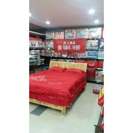 供应厂家直销2016新款特卖床品四件套