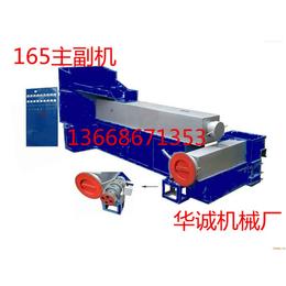 常见塑料颗粒机再生产过程中常见的故障及排除方法