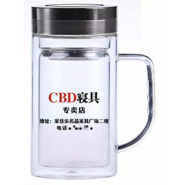 西安保温杯生产批发销售厂家<em>玻璃</em><em>杯子</em>制作