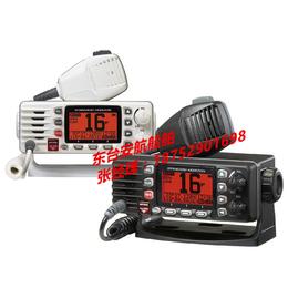 马兰士 GX1300E 台式 VHF 甚高频船用电台 CCS