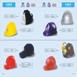 abs安全帽领导劳保安全头盔建筑工程监理夏透气免费印字