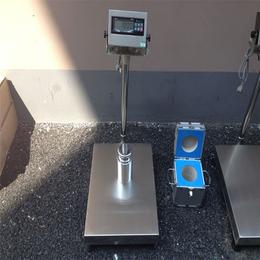 延边300公斤_300kg隔爆电子台秤厂家直销