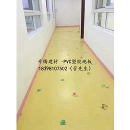 南充幼儿园PVC地板塑胶地板价格遂宁PVC地板胶塑胶楼地面
