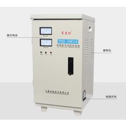 厂家供应家用稳压电源 全智能稳压器 15000VA