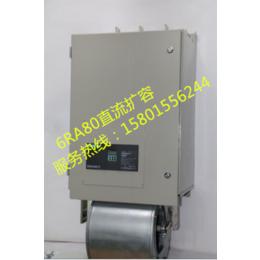 供应厂家直销西门子6RA80扩容直流调速器