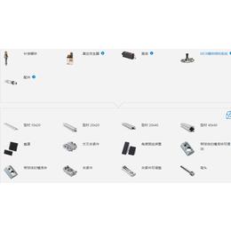 多功能多品种价格公道全进口德国ZIMMER品牌真空元件缩略图