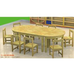 江西幼儿园实木课桌椅 多人课桌椅缩略图