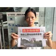 深圳市豪華重工業設備有限公司