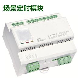 智能照明控制模块场景定时模块SGETM8上海中贵电气
