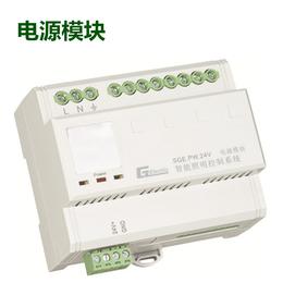 智能照明控制模块 电源模块SGE.PW.24V上海中贵电气