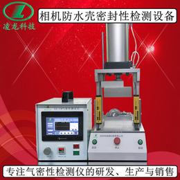 直销差压型气密性检漏仪 相机防水壳密封性能检测设备 质保一年