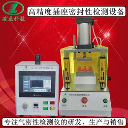 热销气缸气密性检测仪 防水等级测试qy8千亿国际 直压式防水泄漏检漏仪