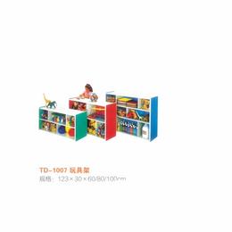 儿童单面书柜彩色放书柜