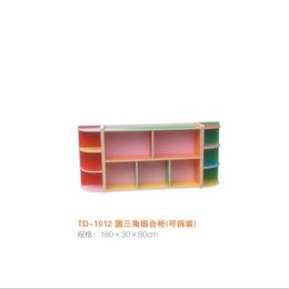 圆三角组合幼儿园彩色柜可拆卸