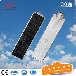 世纪阳光6米30W一体化户外照明led灯智能路灯