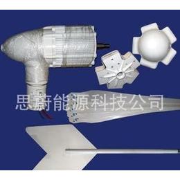 600W(瓦)风力发电机(厂家直销)