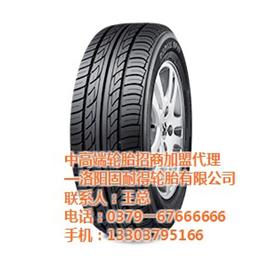 周口耐磨汽车轮胎使用寿命_洛阳固耐得轮胎_耐磨汽车轮胎