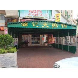 上海供应纵盛厂家钢结构厂房推拉帐篷伸缩雨蓬移动雨棚直销