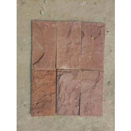红色蘑菇石 红色文化石 红色文化砖