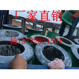 东胜生产玻璃钢法兰 储罐法兰 脱硫法兰 玻璃钢法兰盘价格优惠