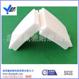 杭州赢驰95氧化铝耐磨陶瓷衬板新价格