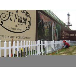 网艺锌钢新型护栏PVC社区围栏护栏生产厂家